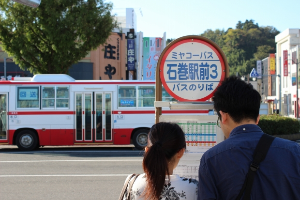 石巻駅前バス停車場拡大|猫島(猫の島)で有名な『田代島』を中心に巡る1泊2日石巻離島の旅