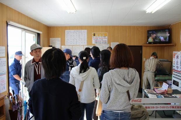 網地島ラインの事務所内|猫島(猫の島)で有名な『田代島』を中心に巡る1泊2日石巻離島の旅