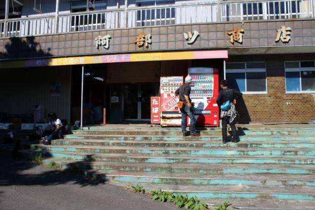 田代島の自販機|猫島(猫の島)で有名な『田代島』を中心に巡る1泊2日石巻離島の旅