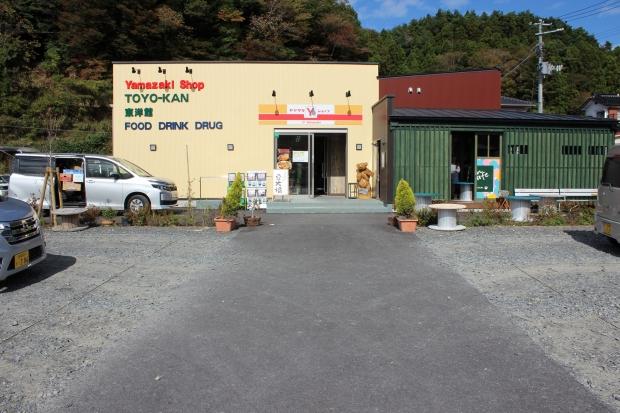 鮎川の東洋館|猫島(猫の島)で有名な『田代島』を中心に巡る1泊2日石巻離島の旅