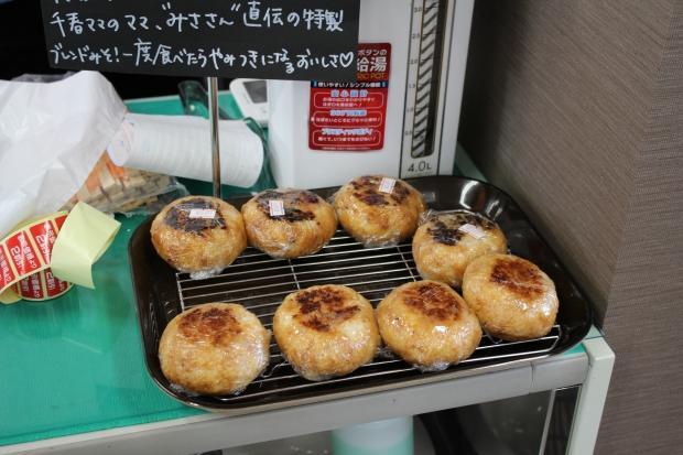 東洋館の焼きおにぎり|猫島(猫の島)で有名な『田代島』を中心に巡る1泊2日石巻離島の旅