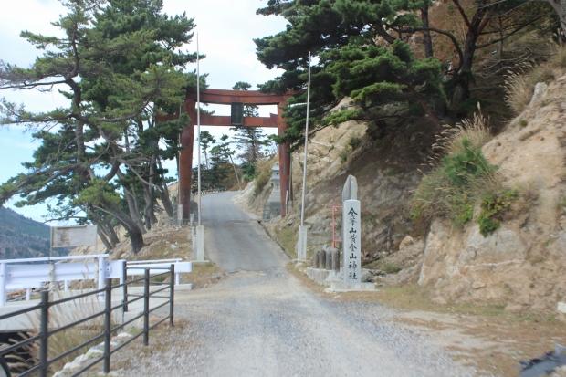 金華山到着|猫島(猫の島)で有名な『田代島』を中心に巡る1泊2日石巻離島の旅