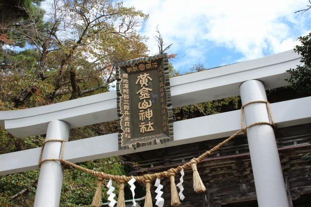 金華山の黄金山神社の鳥居|猫島(猫の島)で有名な『田代島』を中心に巡る1泊2日石巻離島の旅